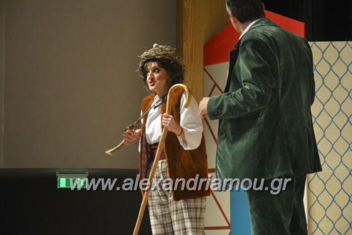 alexandriamou_theatrikopenymatiko2019118