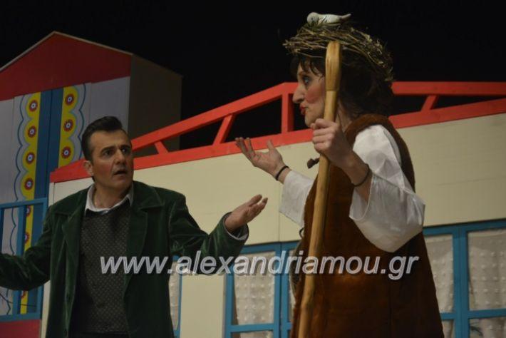 alexandriamou_theatrikopenymatiko2019119