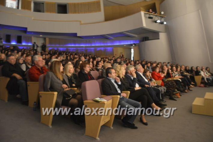 alexandriamou_theatrikopenymatiko2019125