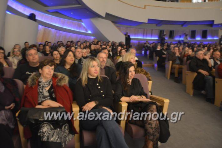 alexandriamou_theatrikopenymatiko2019126