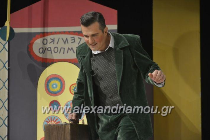 alexandriamou_theatrikopenymatiko2019127