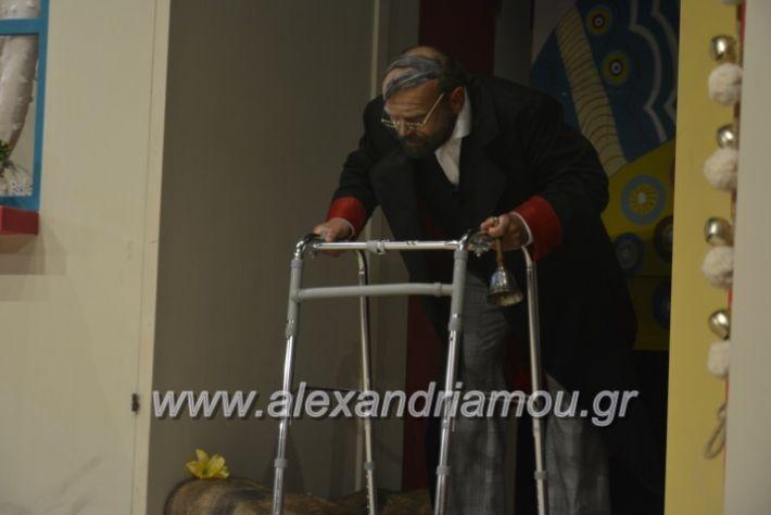 alexandriamou_theatrikopenymatiko2019130
