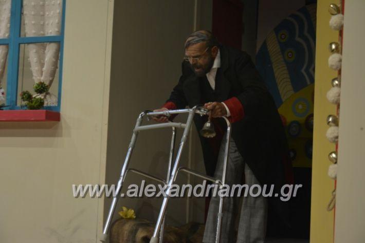 alexandriamou_theatrikopenymatiko2019131