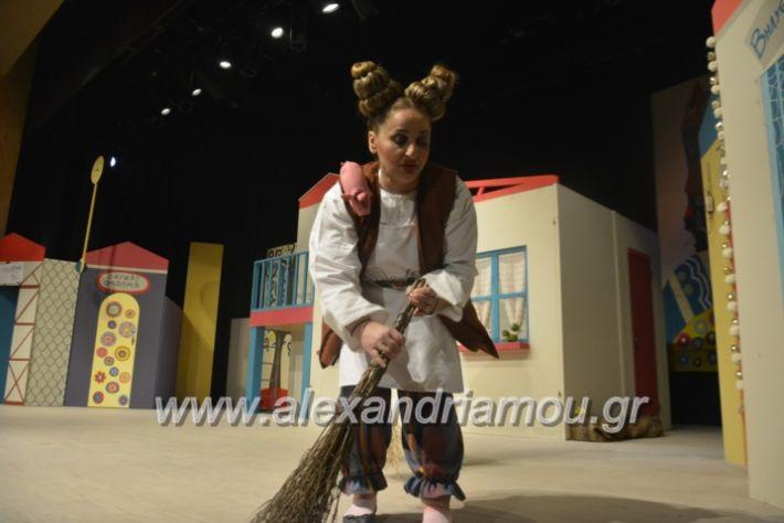 alexandriamou_theatrikopenymatiko2019138