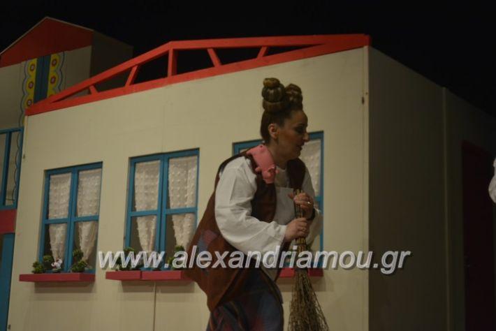alexandriamou_theatrikopenymatiko2019142