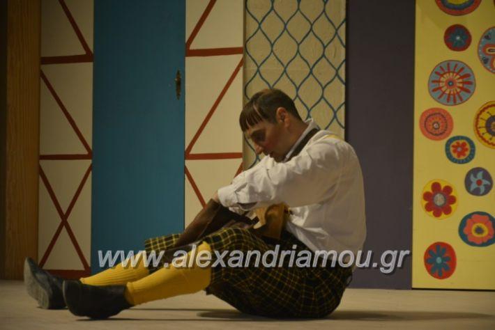 alexandriamou_theatrikopenymatiko2019153