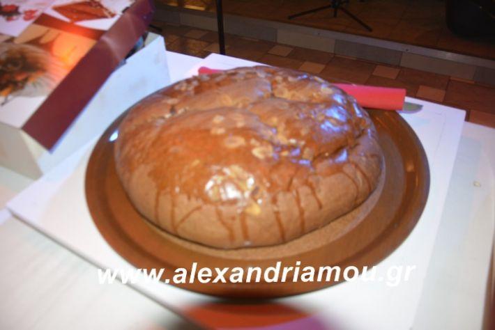 alexandriamou.imathionxoros2019003