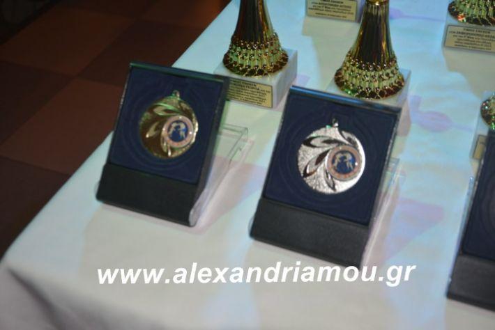 alexandriamou.imathionxoros2019009