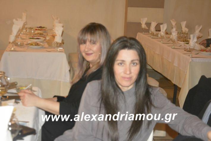 alexandriamou.imathionxoros2019023