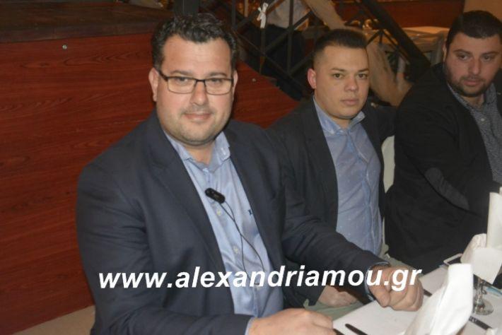 alexandriamou.imathionxoros2019034