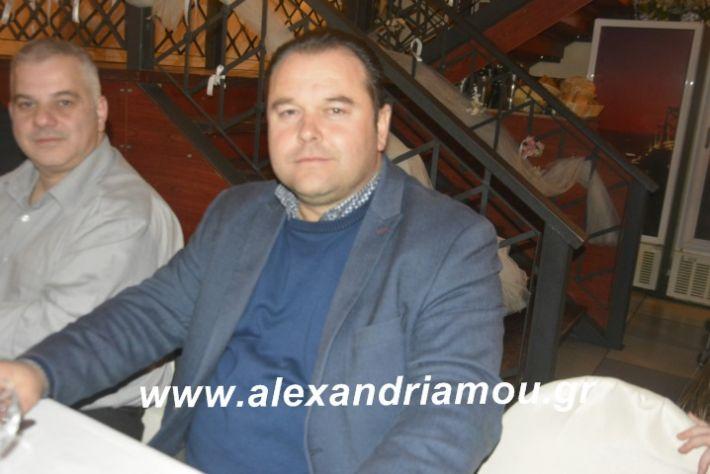 alexandriamou.imathionxoros2019037