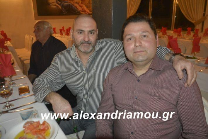 alexandriamou.imathionxoros2019051