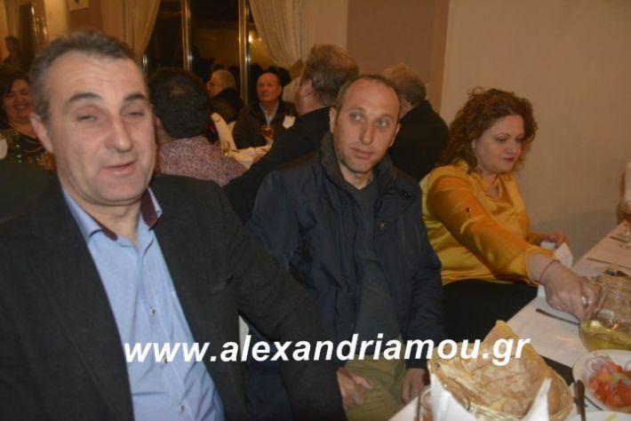 alexandriamou.imathionxoros2019065
