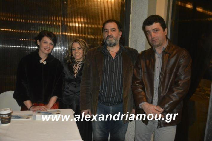 alexandriamou.imathionxoros2019071