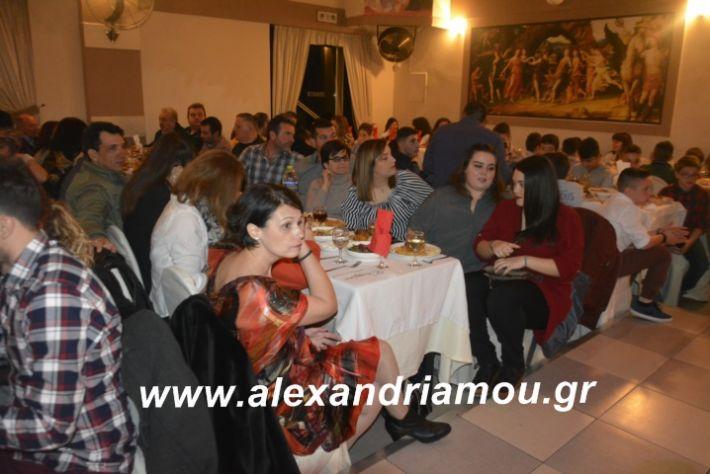 alexandriamou.imathionxoros2019111