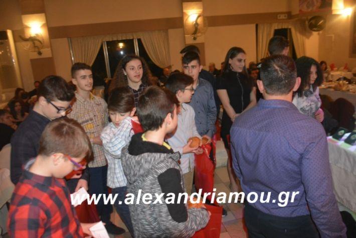 alexandriamou.imathionxoros2019140
