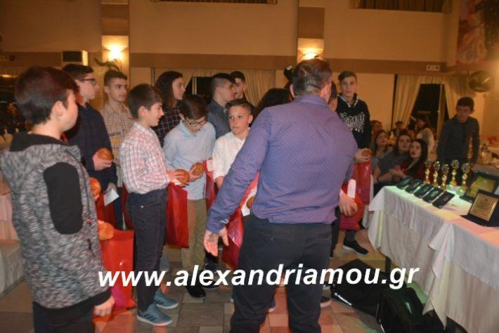 alexandriamou.imathionxoros2019145