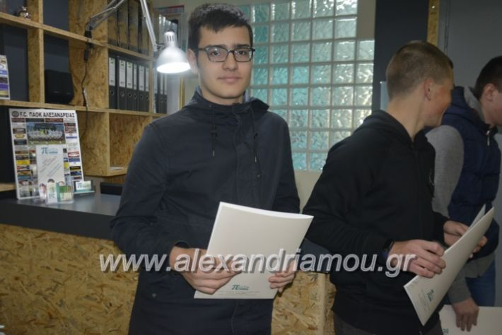 alexandriamou_imeresstadiodromiaspraksis004