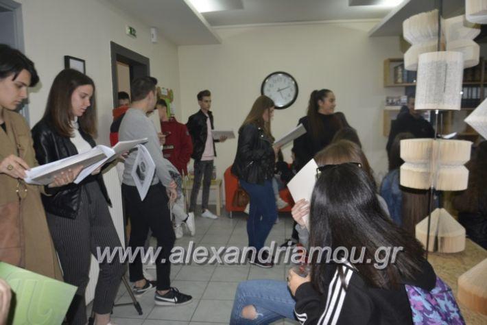 alexandriamou_imeresstadiodromiaspraksis006