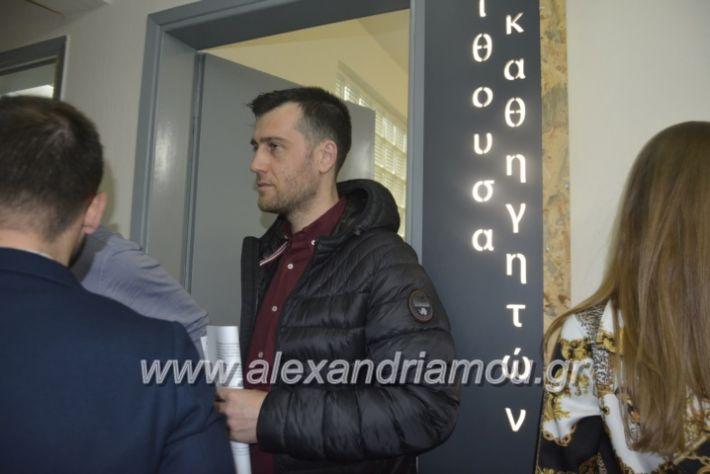 alexandriamou_imeresstadiodromiaspraksis009