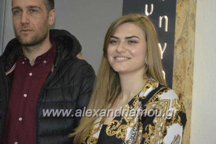 alexandriamou_imeresstadiodromiaspraksis011