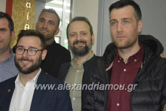 alexandriamou_imeresstadiodromiaspraksis012