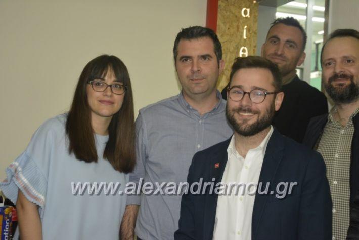 alexandriamou_imeresstadiodromiaspraksis013