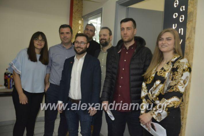 alexandriamou_imeresstadiodromiaspraksis014
