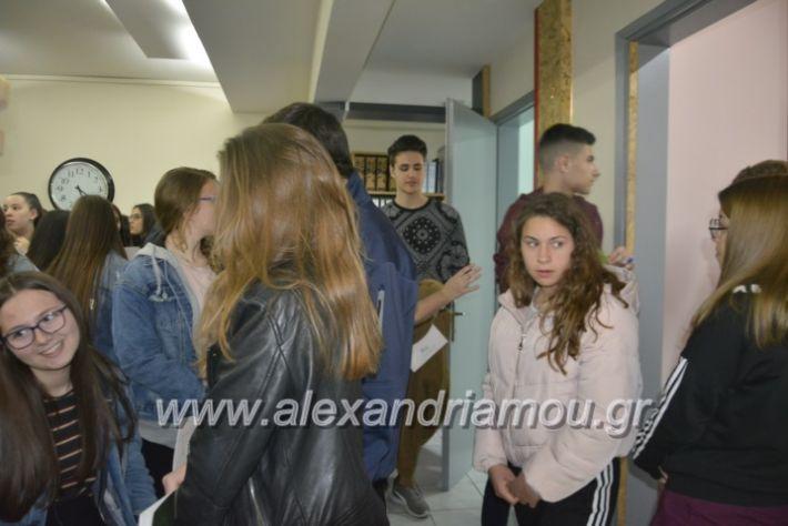 alexandriamou_imeresstadiodromiaspraksis015
