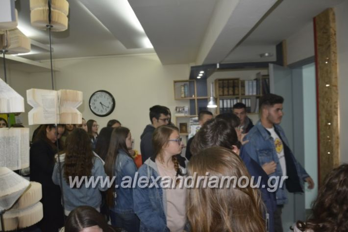 alexandriamou_imeresstadiodromiaspraksis016