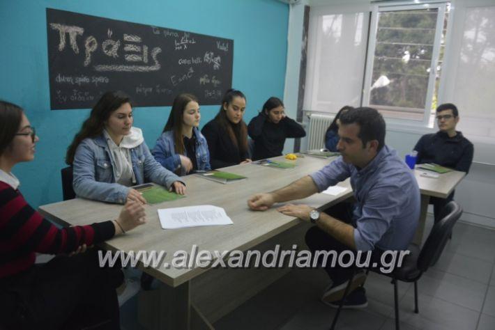 alexandriamou_imeresstadiodromiaspraksis017