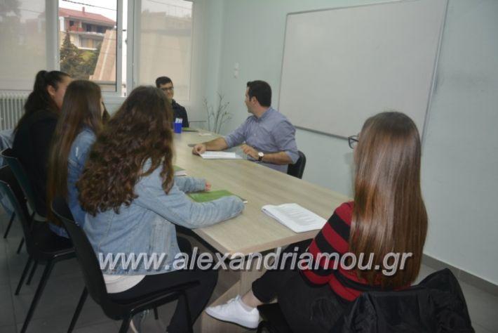 alexandriamou_imeresstadiodromiaspraksis018