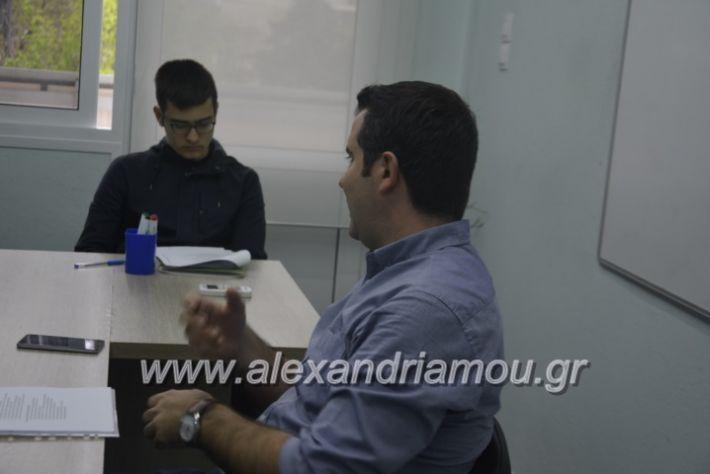 alexandriamou_imeresstadiodromiaspraksis019