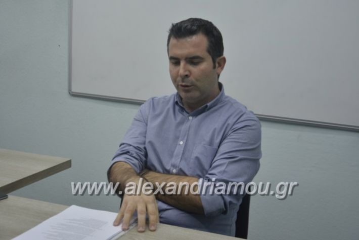 alexandriamou_imeresstadiodromiaspraksis021