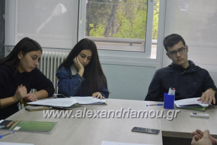 alexandriamou_imeresstadiodromiaspraksis023