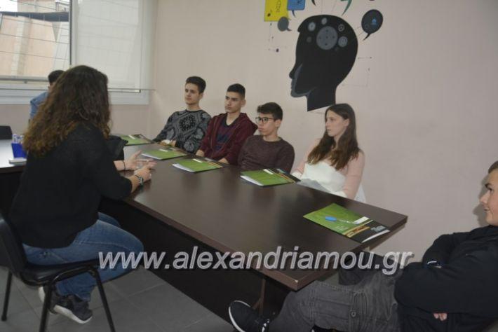alexandriamou_imeresstadiodromiaspraksis027