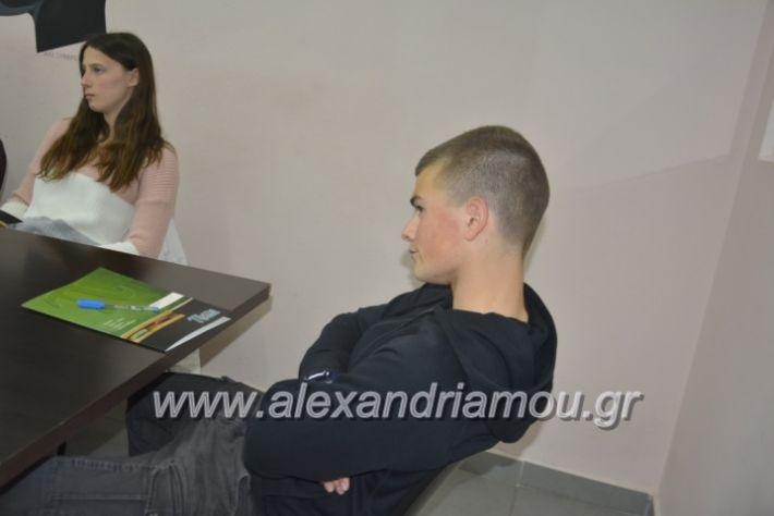 alexandriamou_imeresstadiodromiaspraksis028
