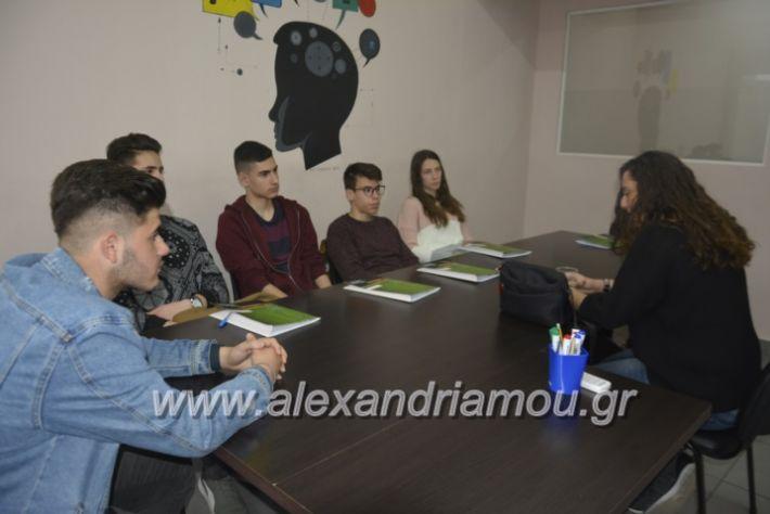 alexandriamou_imeresstadiodromiaspraksis030