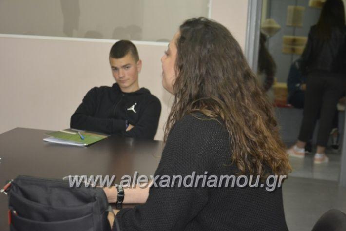 alexandriamou_imeresstadiodromiaspraksis031