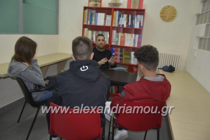 alexandriamou_imeresstadiodromiaspraksis033