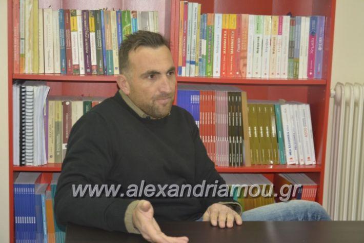 alexandriamou_imeresstadiodromiaspraksis035