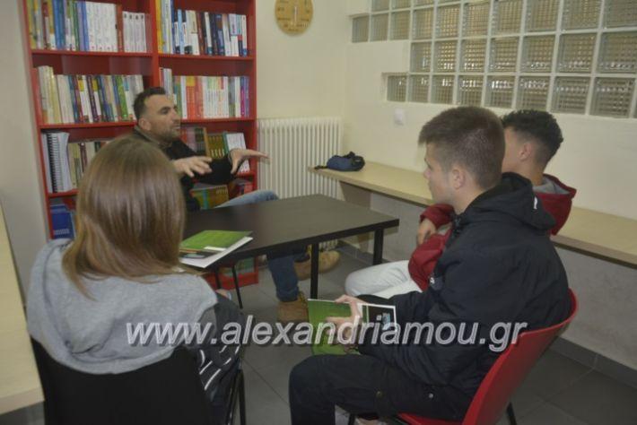 alexandriamou_imeresstadiodromiaspraksis037