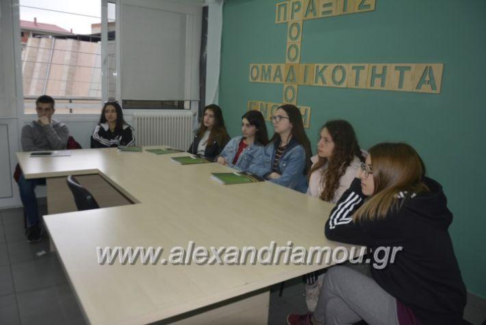 alexandriamou_imeresstadiodromiaspraksis039