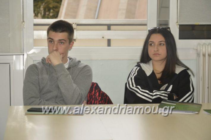 alexandriamou_imeresstadiodromiaspraksis040