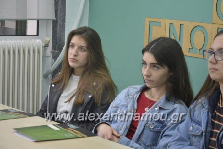 alexandriamou_imeresstadiodromiaspraksis041