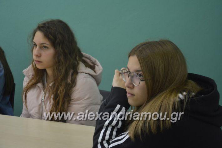 alexandriamou_imeresstadiodromiaspraksis042