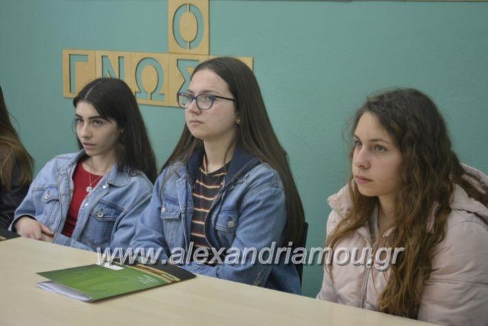 alexandriamou_imeresstadiodromiaspraksis043