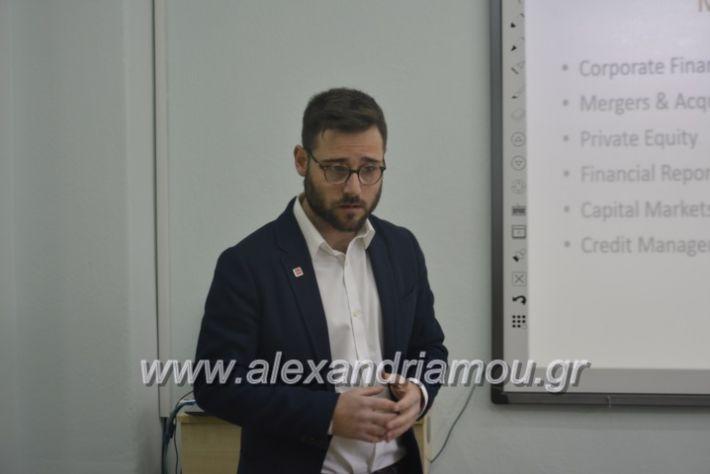 alexandriamou_imeresstadiodromiaspraksis047