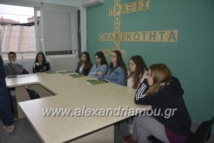 alexandriamou_imeresstadiodromiaspraksis049