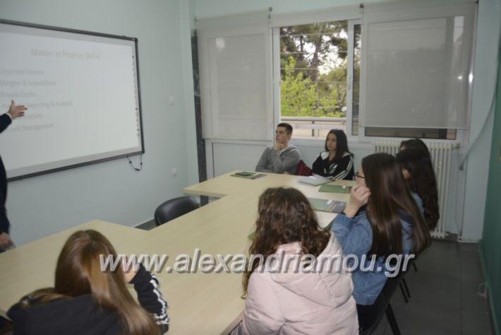 alexandriamou_imeresstadiodromiaspraksis050